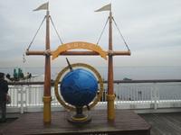 東京湾アクアライン 海ほたる