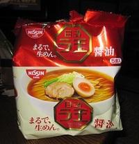 ラ王の袋麺 感想