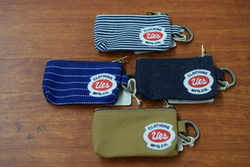 UES key Pouch