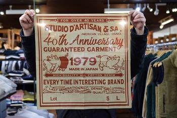 STUDIO D'ARUTISAN 40th Anniversary Bandanna