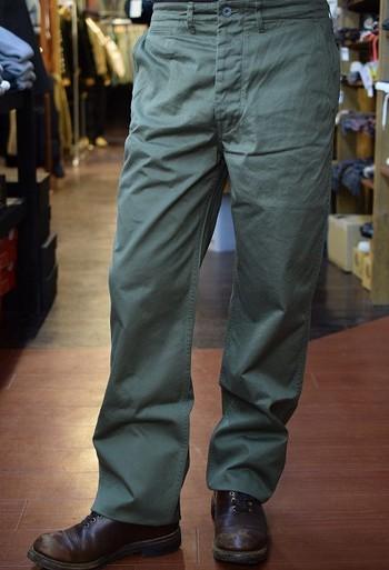 Pherrow's Chino Pants