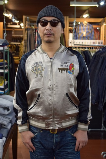 STUDIO D'ARUTISAN Ultra Seven Souvenir Jacket