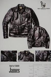 ファインクリークレザーズ 春の刺客ライダースジャケット