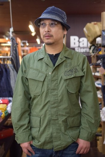 COLIMBO Southernmost Bush Jacket