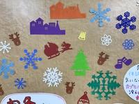 吉田院の壁飾り クリスマスver
