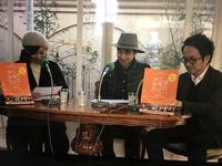 2月のハーバルで行こうは「東海道おんぱく」