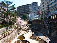 日本三古湯・日本三名泉「有馬温泉」