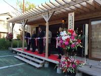 裾野市の産業連携地域プラットフォーム「いわなみキッチン」がオープン!