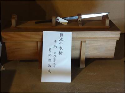檜造りの菊池建設 スタッフブロ...