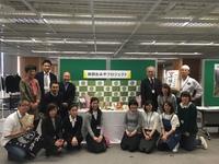 第8回静岡おみやプロジェクト成果発表会を開催!