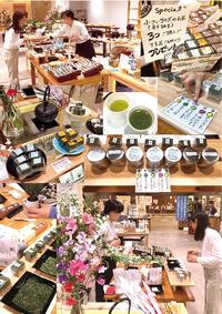 「chagama」松坂屋静岡店の北館5階1/21まで出店!