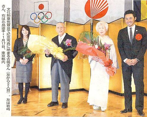 パイプオヤジ:日本水泳界の巨星 ...