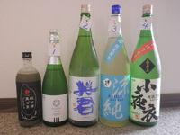 日本酒を楽しむ講座(8/8) ~夏の酒について~