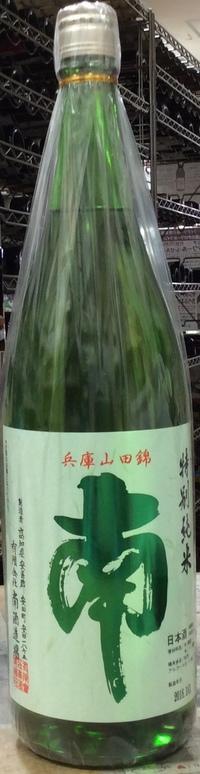 日本酒の入荷情報です!