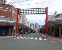 浅間通りの番街について