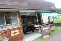 川根町「やませき」ヨコcafe・TRUNK