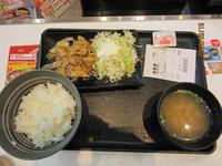 吉野家で生生姜定食を食べてみました。