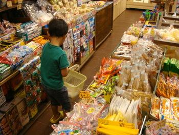 子どもは駄菓子やが大好き!  オトナ禁止!兵庫に子どもしか