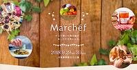 静岡県民の「変わる生活価値観、変わるサービスのかたち」。