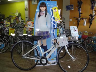 自転車の 自転車 賠償責任保険 : ... うぉーり びーはっぴー:自転車