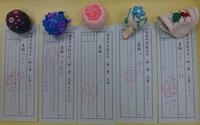 相良中学校 美術で和菓子?
