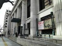 神戸市博物館