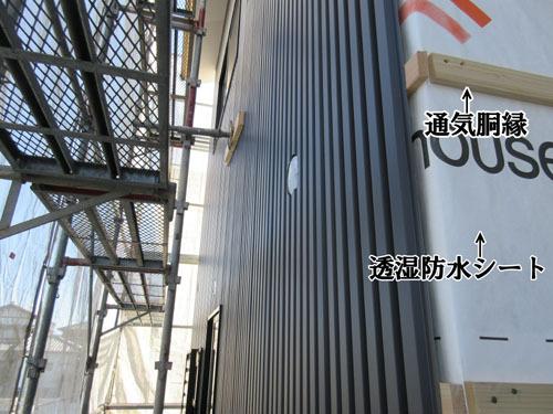 ワイズホーム ブログガルバリウム鋼板張り 焼津市五ケ堀之内の家
